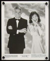 1x737 ALL OF ME presskit w/ 9 stills '84 Steve Martin, Lily Tomlin, directed by Carl Reiner!