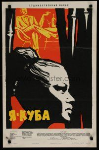 6d580 I AM CUBA Russian 18x27 '64 pro-Castro propaganda, great different red artwork!
