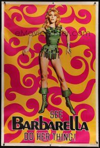 7b001 BARBARELLA teaser 40x60 '68 incredible different full-length psychedelic sexy Jane Fonda!