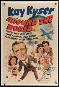 9f017 AROUND THE WORLD linen 1sh '43 cool cartoon art of Kay Kyser & top stars with plane & globe!