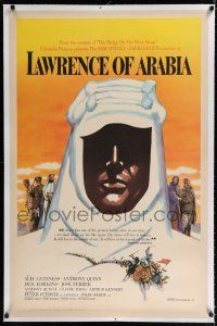 9f190 LAWRENCE OF ARABIA linen pre-Awards 1sh '62 David Lean classic, silhouette art of O'Toole!