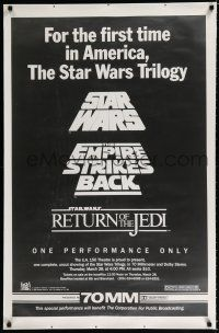 9h001 STAR WARS TRILOGY 1sh '85 one-time showing, the Holy Grail of Star Wars poster collecting!