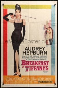 2z221 BREAKFAST AT TIFFANY'S 1sh 1961 classic iconic McGinnis art of sexy elegant Audrey Hepburn!