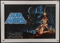 6a179 STAR WARS linen British quad 1977 George Lucas classic, great art by Greg & Tim Hildebrandt!