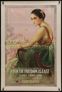6c226 FOR THE FREEDOM OF THE EAST 1sh 1918 Lady Tsen Mei, the screen's first & only Chinese star!