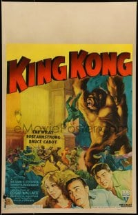 6c178 KING KONG WC R1942 ape attacking crowd + Wray, Armstrong & Cabot, like 1933 six-sheet, rare!