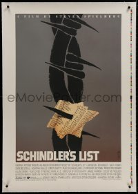 8m440 SCHINDLER'S LIST linen printer's test 1sh 1993 Spielberg, unused art by Saul Bass, very rare!