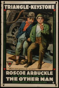 8s133 OTHER MAN 1sh 1916 stone litho of Fatty Arbuckle & hobo eating apple by train, ultra rare!