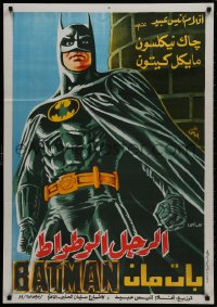 1t036 BATMAN Egyptian poster 1989 directed by Tim Burton, Keaton, completely different art!