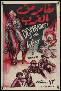 1t038 DESPERADOES OF THE WEST Egyptian poster 1960 action-packed cowboy western serial artwork!