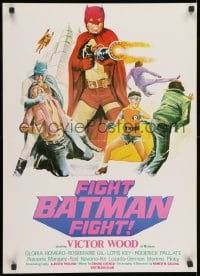 1t008 FIGHT BATMAN FIGHT Filipino poster 1973 different art of Victor Wood in the title role!