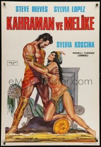 1t018 HERCULES UNCHAINED Turkish R1970s different art of Steve Reeves & sexy Sylvia Koscina by Emal!