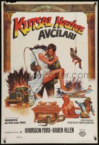 1t019 RAIDERS OF THE LOST ARK Turkish 1983 cool completely different art of Harrison Ford by Muz!
