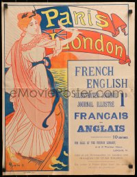 2b401 FRENCH ENGLISH ILLUSTRATED JOURNAL 20x26 French special poster 1897 A. Roubille art!