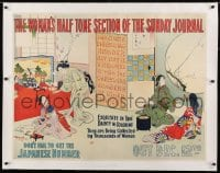 2j035 SUNDAY JOURNAL linen 29x38 advertising poster 1896 Japanese inspired clothes are all the rage!