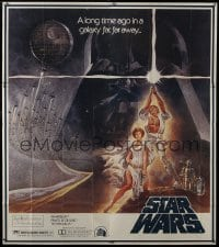 2m118 STAR WARS 7-sheet 1977 super-sized classic Tom Jung style A art, incredibly rare!
