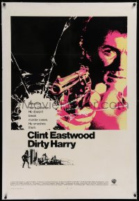 1z076 DIRTY HARRY linen int'l 1sh 1971 art of Clint Eastwood pointing his .44 magnum, Don Siegel!