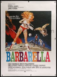 2a079 BARBARELLA linen French 1p 1968 great art of sexy Jane Fonda by Robert McGinnis, Roger Vadim!