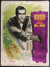 2a082 DR. NO linen French 1p 1963 Boris Grinsson art of Sean Connery as James Bond, ultra rare!