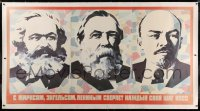 2a111 EVERY STEP OF THE CPSU linen 40x76 Russian special poster 1985 art of Marx, Engels & Lenin!