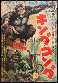 5a0002 KING KONG linen Japanese B2 R1952 fantastic art of giant ape, Fay Wray & dinosaurs, rare!