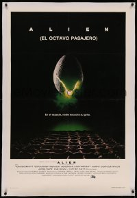 6y0015 ALIEN linen int'l Spanish language 1sh 1979 Ridley Scott classic, great hatching egg image!