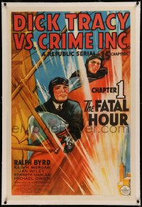 6y0076 DICK TRACY VS. CRIME INC. linen chapter 1 1sh 1941 art of Byrd in plane, serial, Fatal Hour!