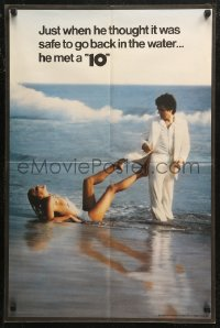 7b0034 '10' teaser English double crown 1980 Blake Edwards, Moore, sexiest Bo Derek, Jaws parody!