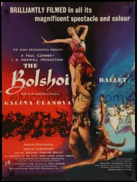 7b0035 BOLSHOI BALLET English half crown 1957 great art of sexy dancer Galina Ulanova held aloft!