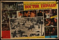 7b0009 DOCTOR ZHIVAGO Mexican LC 1967 Omar Sharif, Julie Christie, David Lean English epic!