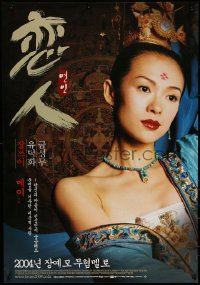 7b0003 HOUSE OF FLYING DAGGERS advance South Korean 2004 pretty Ziyi Zhang as Xiao Mei!