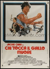 7c0040 BIG BRAWL Italian 1p 1981 great artwork of young Jackie Chan in his first American movie!