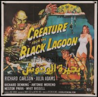7j0047 CREATURE FROM THE BLACK LAGOON 35x36 Egyptian poster R2010s Julia Adams & cool monster art!