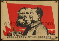 7m0017 CHINESE PROPAGANDA POSTER 21x30 Chinese special poster 1967 Chairman w/faces of Stalin, more!