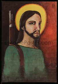7m0025 GUERILLA CHRIST 15x21 Cuban special poster 1969 Rostgaard art of Jesus with rifle!