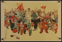 7m0031 MAO ZEDONG 20x30 Chinese special poster 1980s great art of the Chairman visiting!