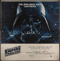 8d0019 EMPIRE STRIKES BACK 6sh 1980 George Lucas classic, giant Darth Vader head in space!