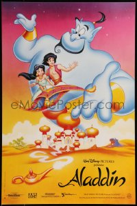 8j0055 ALADDIN French 16x24 1993 classic Walt Disney Arabian fantasy cartoon, the heroes!