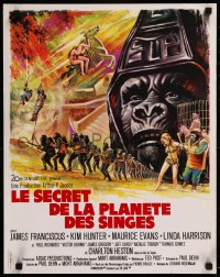 8j0058 BENEATH THE PLANET OF THE APES French 18x23 1970 cool different art by Boris Grinsson!