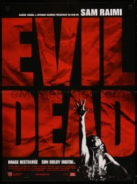 8j0070 EVIL DEAD French 16x21 R2003 Sam Raimi cult classic, horror art of girl grabbed by zombie!