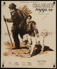 8j0023 BELYY PUDEL Russian 19x23 1957 Belyy pudel, Korf art of man, boy & dog!