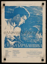 8j0028 DRUMMER'S FATE Russian 12x17 1955 Manukhin art of young boy with pistol!