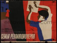 8j0030 GEMING JIATING Russian 20x27 1961 cool different Karakashev art of women near wall!