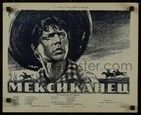 8j0038 MEXICAN Russian 14x17 1956 Daniil Sagal, cool art of men and horses by Krasnopevtsev!