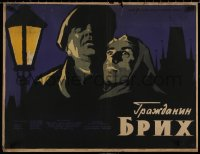 8j0041 OBCAN BRYCH Russian 20x26 1959 Karel Hoger, Josef Bek, artwork of lone man on street!