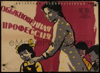 8j0042 ORDINARY PROFESSION Russian 21x29 1959 Asmanov art of Chinese schoolteacher comforting girl!