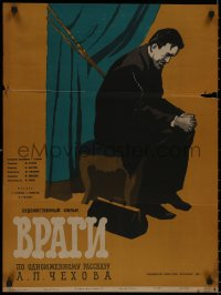 8j0049 VRAGI Russian 21x28 1960 cool artwork of solemn seated man by B.A. Zelenski!