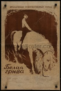 8j0051 WHITE MANE Russian 17x26 1955 Rudakov art of boy & wild horse, Albert Lamorisse directed!