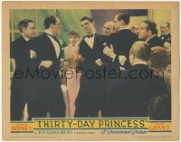 8k1225 THIRTY-DAY PRINCESS LC 1934 Sylvia Sidney & others stop Cary Grant from fighting, ultra rare!