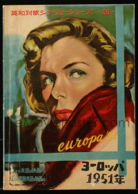 8m0474 EUROPA '51 Japanese magazine 1951 great different cover art of Ingrid Bergman, Rossellini!